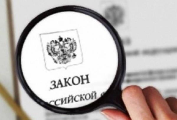 Общество: Что изменится в жизни россиян с первого ноября