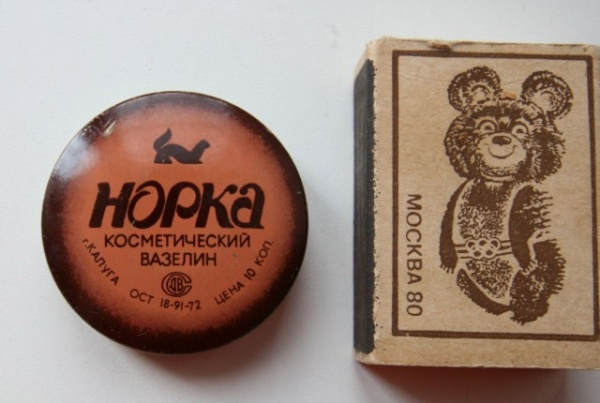 Интересное: Секс в СССР был!