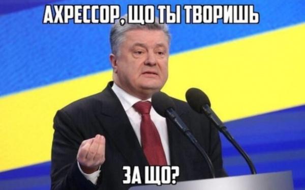 Украина: Россия ввела санкции против 322 граждан и 68 компаний Украины