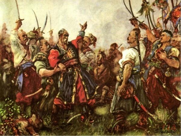 История: Запорожские казаки: герои и бандиты