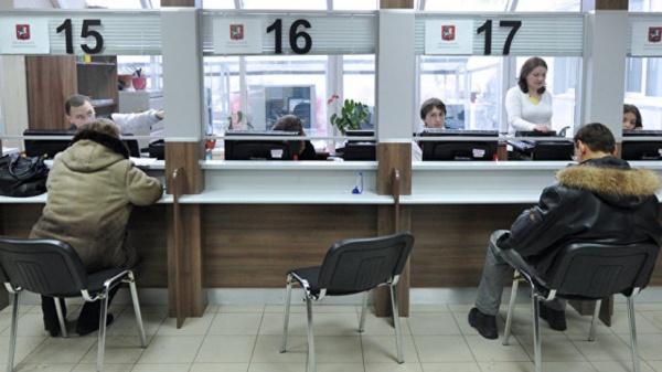 Новости: В МФЦ Москвы опровергли данные о доступе к персональным данным клиентов