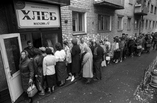 Экономика: Как мы пережили реформы 90-х