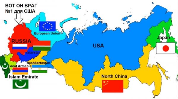 Политика: Список американских претензий к России