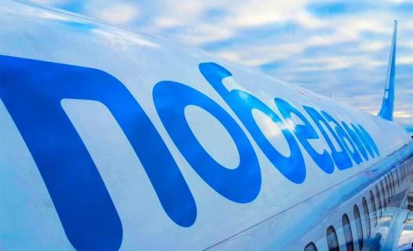 Право и закон: Верховный Суд подтвердил обязанность авиакомпании Победы пропускать пассажиров с ручной кладью сверх нормы