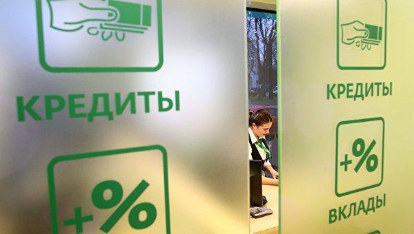 Финансы: Свою кредитную историю теперь можно узнать через портал Госуслуги