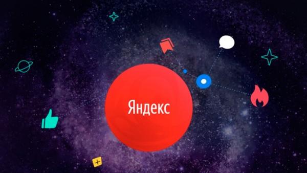 Технологии: Яндекс и Андромеда. Общее