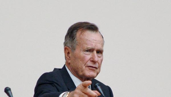 Личность: Умер Джордж Буш-старший