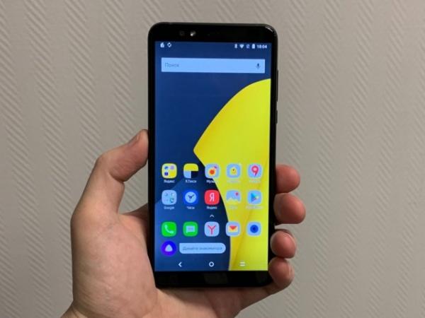 Технологии: Вышел «Яндекс.Телефон»