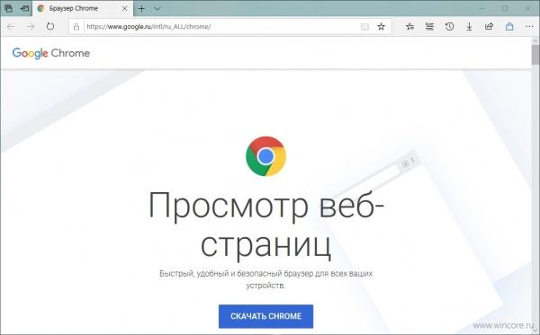 Технологии: Microsoft работает над новым браузером на базе Chromium?