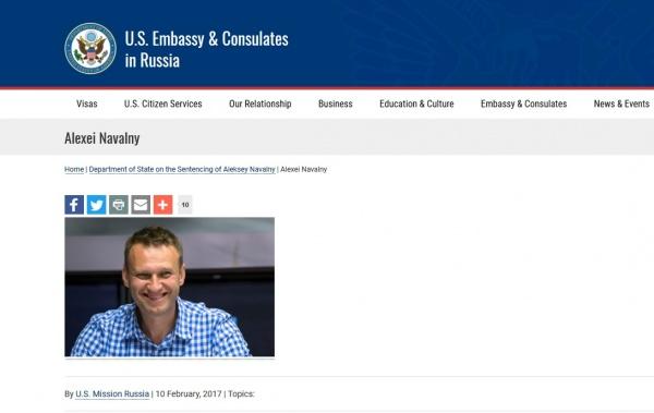 Либерасты: «А чего добился ты?»:  Страница Навального на сайте посольства США в России