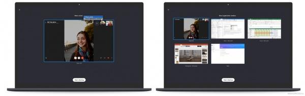 Технологии: В Skype можно будет поделиться экраном приложения