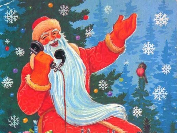 Полезные советы: Как позвонить Деду Морозу