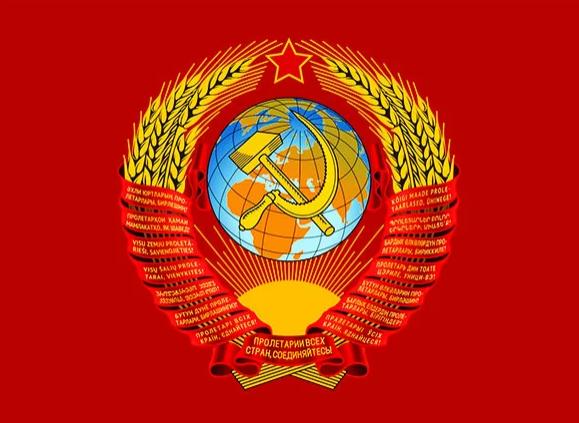 История: Четыре Советских республики, о которых мало кто знает