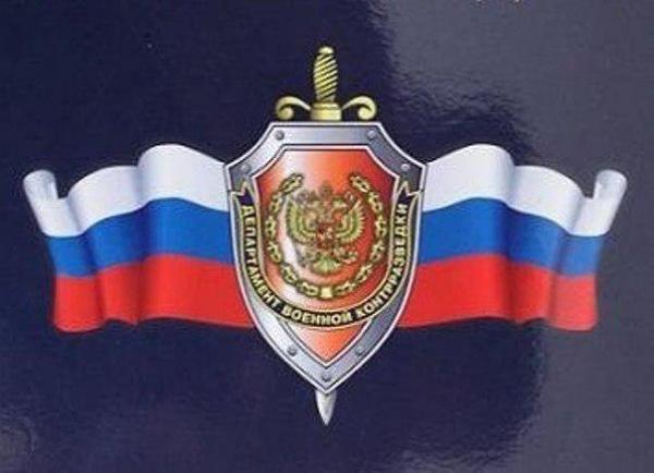 Блог Cfybnfh_ktcf1: В Минобороны рассказали об участии военных контрразведчиков в эвакуации «золота Колчака» из Иркутска