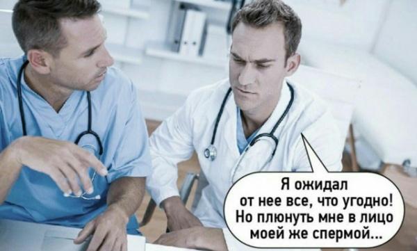 Юмор: Идиотские смешные картинки