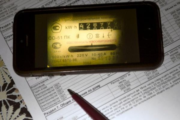 Новости: Обязанность за установку умного счетчика перенесут на гарантирующего поставщика или сетевую организацию