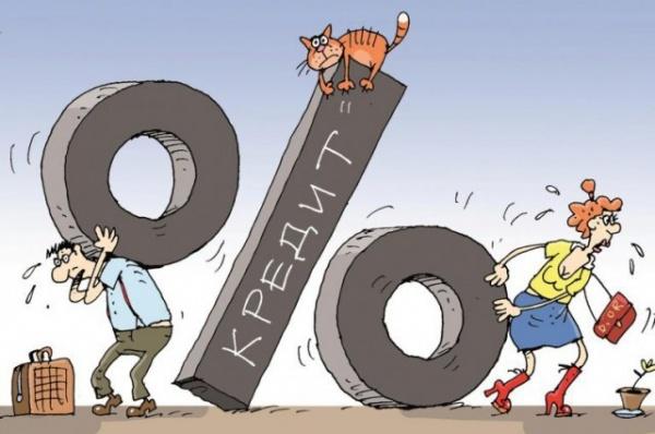Право и закон: Путин подписал закон об ограничении процентов по займам 1,5-кратной суммой долга
