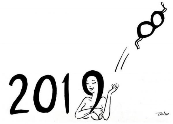 Юмор: Смешные и интересные картинки на Новый год