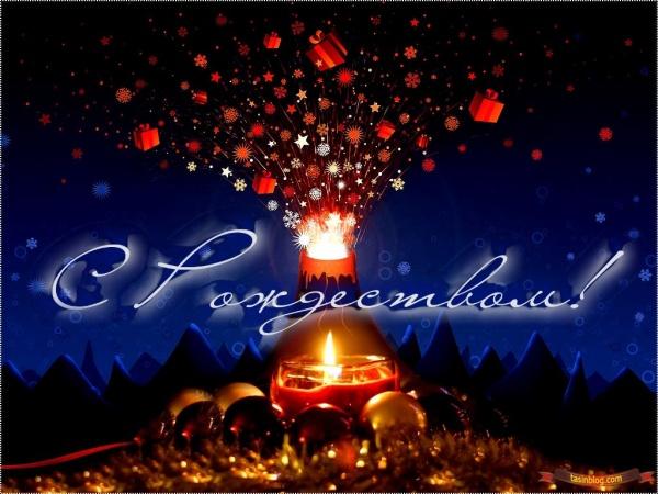 Даты: С Рождеством Христовым!