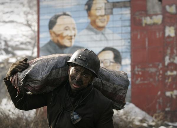 Страны: Сказки про Китай