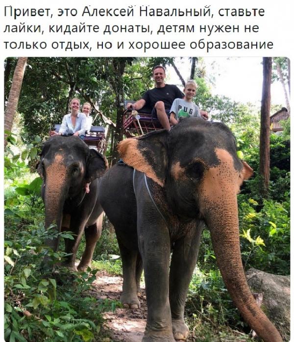 Либерасты: Безработный Навальный кайфует за границей, пока тупорогие хомяки ждут 10 тысяч евро от ЕСПЧ за задержания:-)
