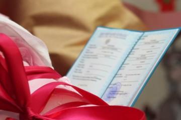 Семья: Регистрацию рождения ребёнка сделают полностью автоматической