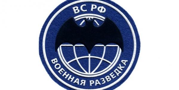 Интересное: 14-ой и 16-ой бригадам специального назначения ГРУ присвоили почётное наименование «гвардейская».