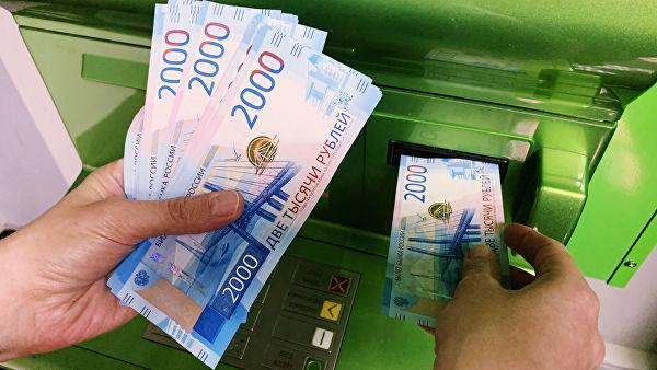 Новости: В России ограничили предельную сумму долга по потребительским кредитам