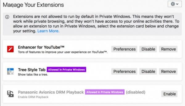 Технологии: Firefox не будет запускать дополнения в приватном режиме