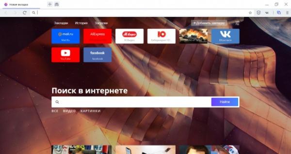 Технологии: Mail.ru начала бета-тестирование нового браузера Atom