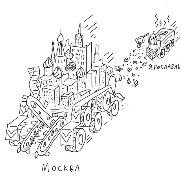 Интересное: Хроники хищных городов России