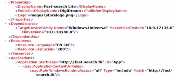 Технологии: В Microsoft Store нашли вредоносные приложения