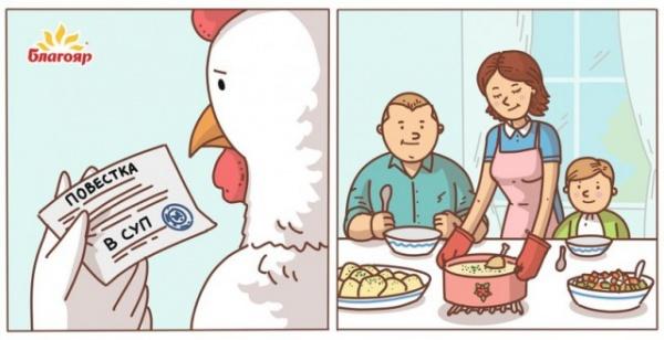 Картинки: Небольшая подборка смешных и интересных картинок на понедельник