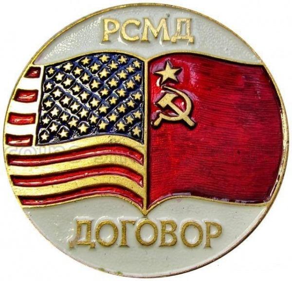 Новости: Путин подписал указ о приостановке выполнения договора РСМД