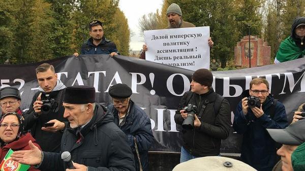 Происшествия: Татарского активиста обвинили в разжигании ненависти к русским