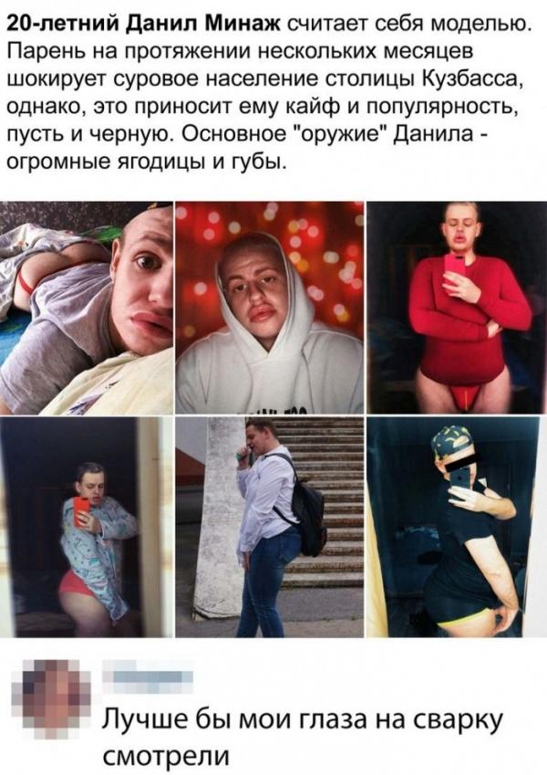 Картинки: Новая подборка смешных и интересных картинок