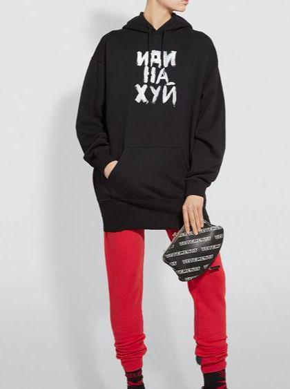 Интересное: В Британии одежду с надписью Иди на х#й сняли с продажи