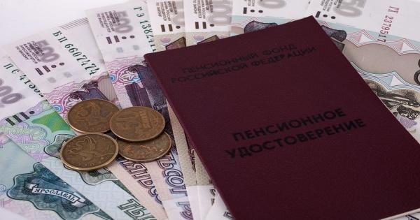 Общество: Новости: Индексация пенсий по-новому: как пересчитают выплаты малообеспеченным пенсионерам