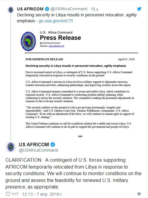 Новости: США объявили о выводе своих военных из Ливии?