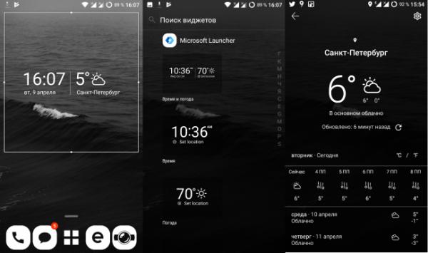 Технологии: Пользователям Android предложен Microsoft Launcher 5.3