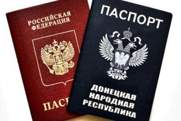 Общество: Путин подписал указ об упрощенном порядке получения гражданства России для жителей Донбасса