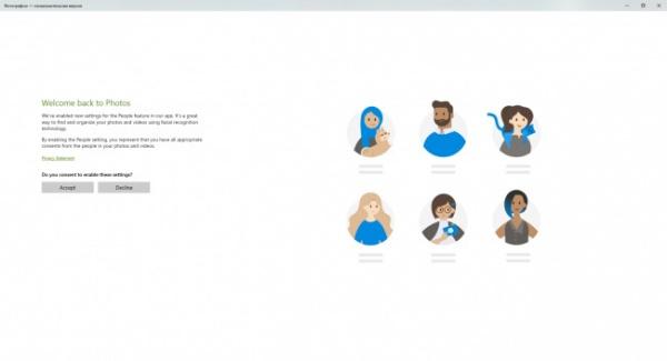 Технологии: «Фотографии»: улучшения для интерфейса и новые стили