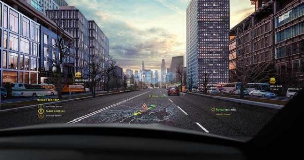 Интересное: Голография для водителя