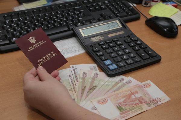 Право и закон: Вступил в силу приказ о пересчете доплат к пенсиям