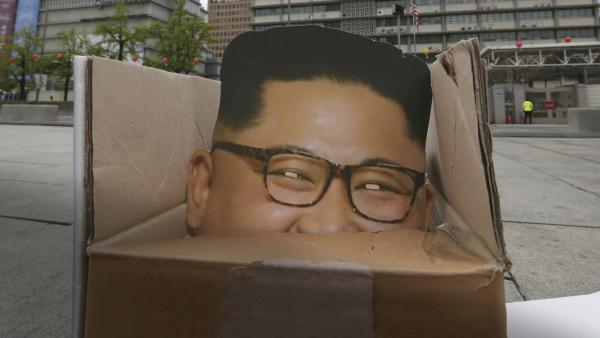 Интересное: Мифы в СМИ про Северную Корею