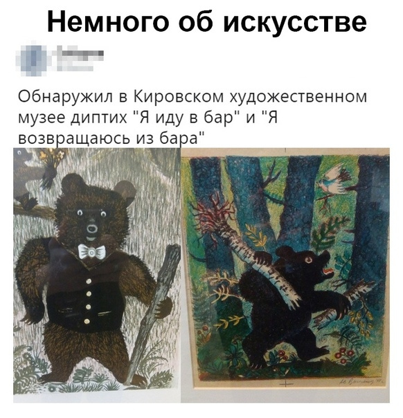 Картинки: Подборка интересных и смешных картинок для настроения