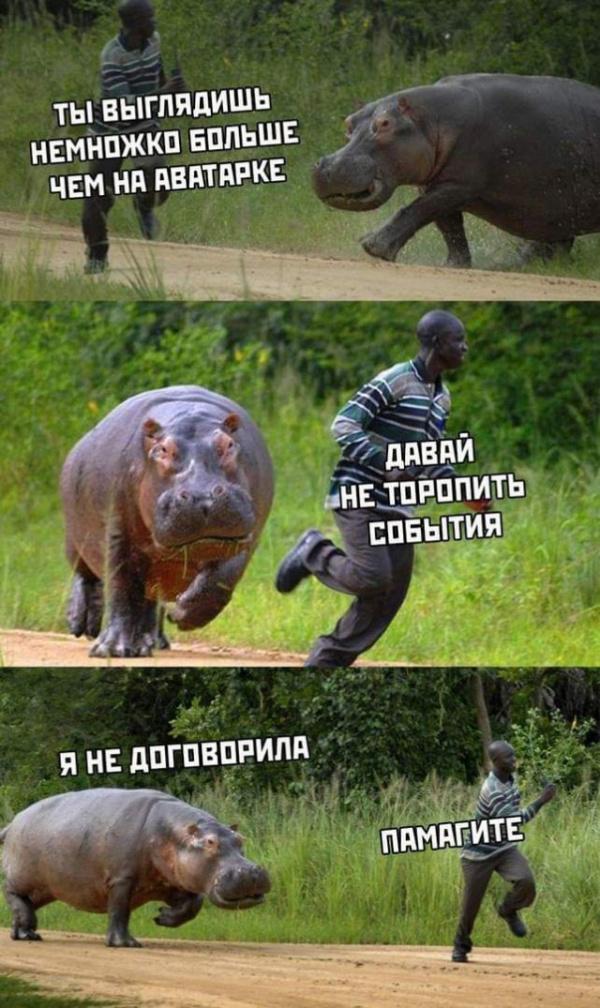Юмор: Немного юморных картинок вам на четверг:-)
