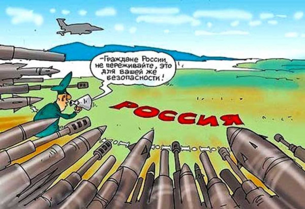 Политика: Кремль подозревает Вашингтон в стремлении использовать для шантажа ядерные боезаряды малой мощности