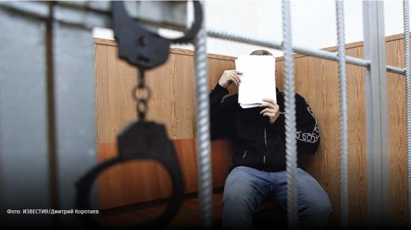 Коррупция: «Надо вернуть конфискацию имущества как дополнительный вид наказания» - Бастрыкин