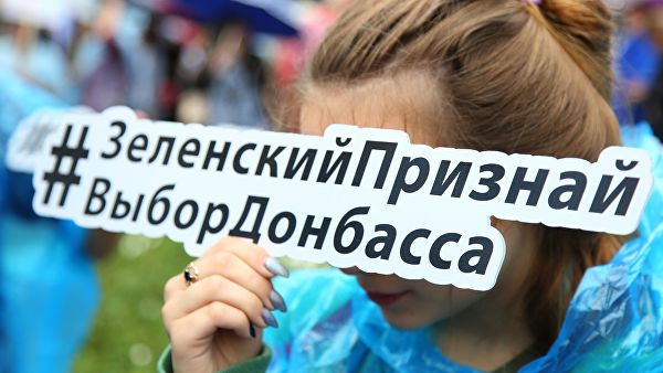 Украина: Миллион жителей Донбасса подписали призыв к Зеленскому прекратить войну